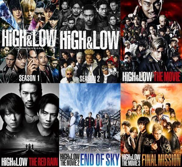 「HiGH&LOW」アクション総集編、10月から放送! 未公開シーンも盛り込む