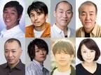 明石家さんま、5年ぶり舞台出演! 共演に中尾明慶、佐藤仁美、犬飼貴丈ら