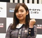 乃木坂46新内眞衣、知人と再会も声かけず「スッピンだと戦闘力0」