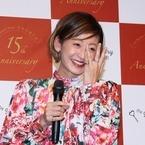 西山茉希、うっかり離婚に触れ自らツッコミ「もう終わってるって」