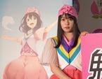 桜井日奈子、VTuber「HINAKO」としてデビューに感激「すごく嬉しい」