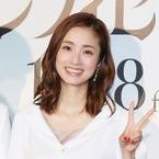 第2子出産の上戸彩、変わらぬ美貌で映画PR「家族に会いたくなった」