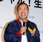 """ハライチ澤部、相方・岩井の初エッセイ集""""1位""""に「笑っちゃった」"""