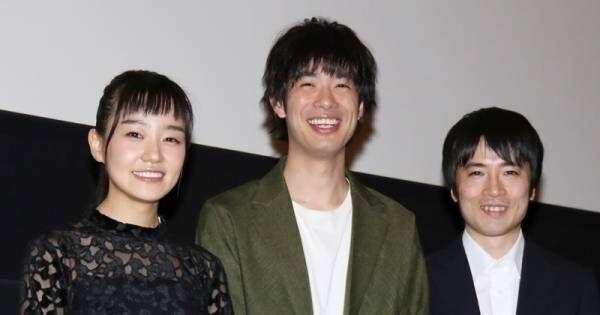 奈緒、小悪魔演技で魅了! 渡辺大知『あな番』見た人は「よりサイコに見える」