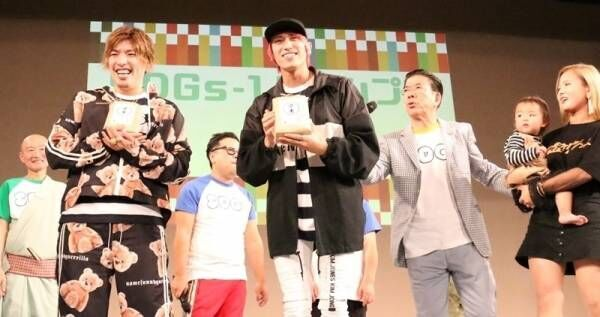 EXIT、赤ちゃんの心もガッチリつかみ「SDGs-1グランプリ」優勝