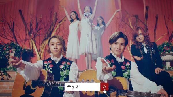 "KinKi Kids""デュオ本兄弟""新CMに、高見沢俊彦出演で「SPバージョン」"