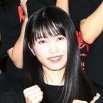 AKB48横山由依、第1子妊娠の篠田麻里子を祝福「絶対に素敵なお母さんに」