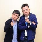 爆笑問題「木村拓哉はなんて絵になるんだろう」『グランメゾン東京』を絶賛
