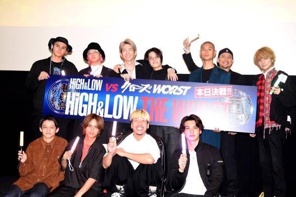 『HiGH&LOW THE WORST』応援上映の熱気に、前田公輝らキャスト陣驚き