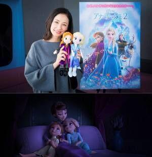 吉田羊、アナ&エルサの母親役に!『アナ雪2』で洋画アニメ声優に初挑戦