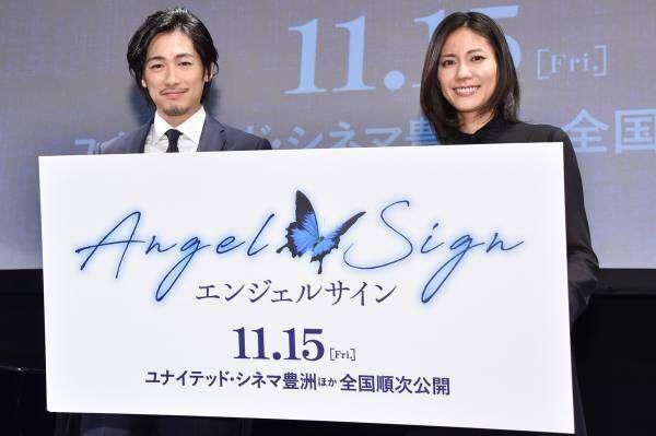 ディーン・フジオカ、ピアニスト役で松下奈緒と共演し恐縮「プレッシャーが…」