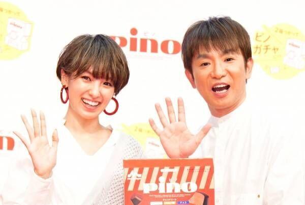 濱口優&南明奈夫妻が仲良く登場 第1子は「奥さんの遺伝子を継いで欲しい」