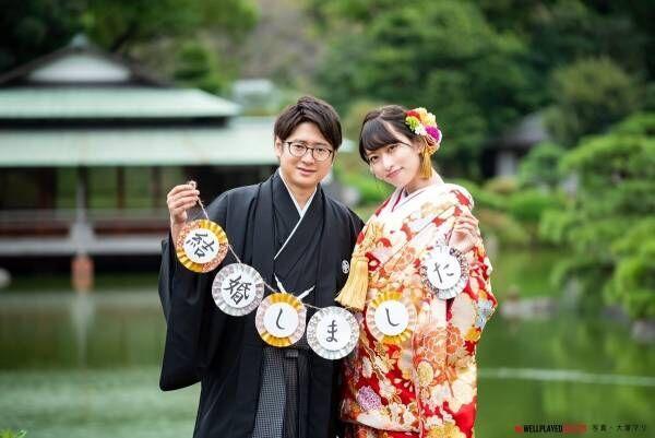 倉持由香、交際10年のプロゲーマー・ふ~どと結婚「笑顔の絶えない明るい家庭を」