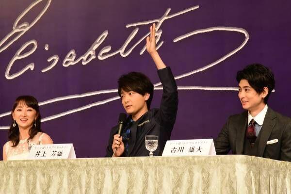 『エリザベート』を一言で表すと? 花總まり、井上芳雄らキャスト陣が続々挙手