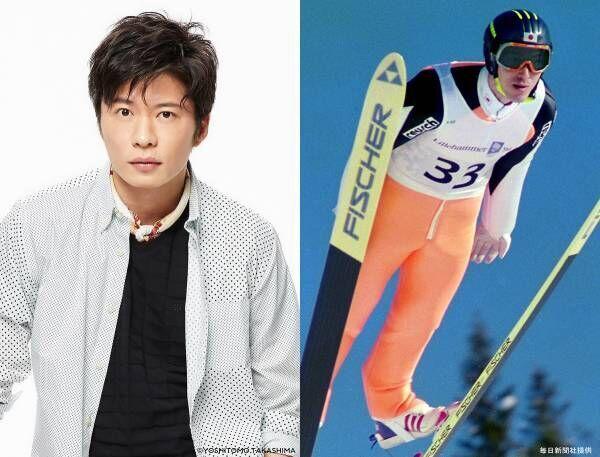 田中圭、実在の選手役に! 長野五輪スキージャンプ団体の金メダル秘話を映画化