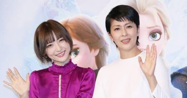 """松たか子&神田沙也加、""""姉妹""""で『アナ雪2』初観賞「待ち合わせして一緒に」"""
