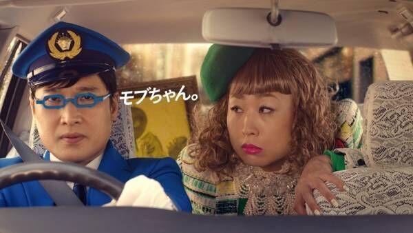 山里亮太、しずちゃんに彼氏候補を紹介するも…「腹が立った」