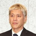 田村亮、芸能活動を再開「株式会社LONDONBOOTSの所属タレントとして」