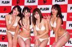 「ミスFLASH2020」グランプリに川崎あやの後輩・藤田いろはらが選出
