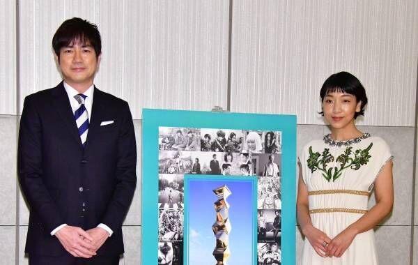羽鳥慎一、初の大役も「岡村隆史の名前を見て安心」第43回日本アカデミー賞