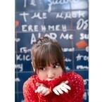 """乃木坂46山下美月1st写真集、発売前重版で""""愛""""あふれる未収録カット公開"""