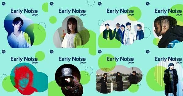 あいみょん・髭男を輩出、「Early Noise 2020」Novelbrightら10組発表