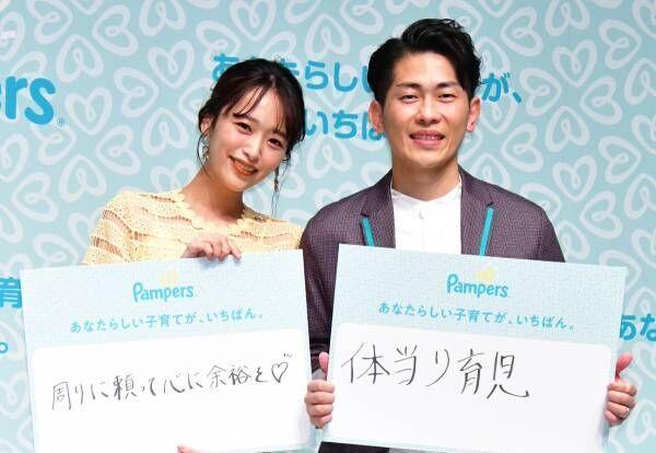 ジャンポケ太田、妻・近藤千尋の「3人目が欲しい」発言に戦々恐々