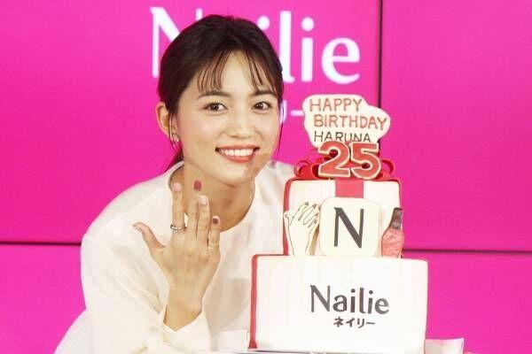 川口春奈、ネイル一生分の誕生日プレゼントに大喜び「今までで一番うれしい」