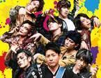 山下健二郎&イケメンゾンビたちがダンス! 『八王子ゾンビーズ』予告公開