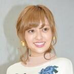菊地亜美、ファンの反応に感動「想像以上に温かくて涙」前日に妊娠報告