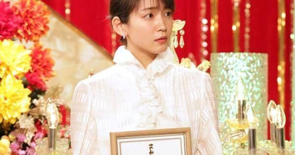 吉岡里帆、日本アカデミー賞のスピーチで緊張「ヒールがプルプル…」