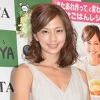 安田美沙子、第2子出産「大変なお産に」昨年の事務所退所理由も告白