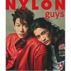 佐藤健&渡邊圭祐、ニューヘア披露! 『恋つづ』話題の2人が表紙飾る