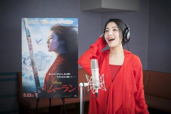 城南海、実写『ムーラン』日本版主題歌に抜てき「夢が叶った」