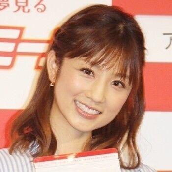 小倉優子、離婚危機報道に言及「妻として私の至らない点が…」