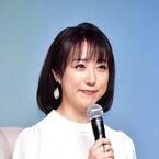 川田裕美、第1子妊娠を報告「今年に入って体調の変化に気付き」