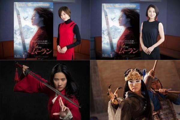 明日海りお、宝塚退団後初仕事でムーラン声優に! 小池栄子も魔女役で参戦