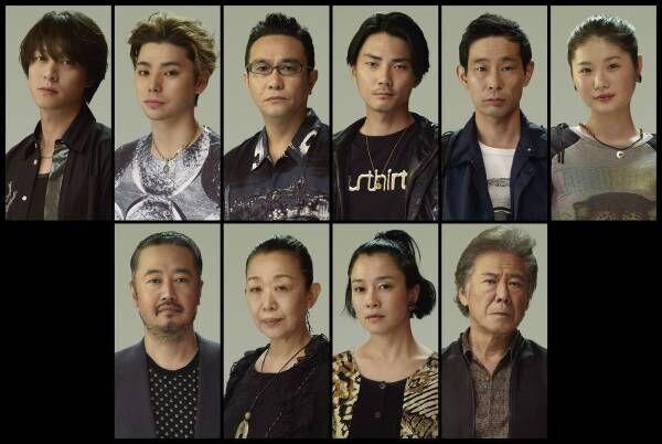 丸山隆平・村上虹郎らが浮かべる表情とは…『パラダイス』ビジュアル公開