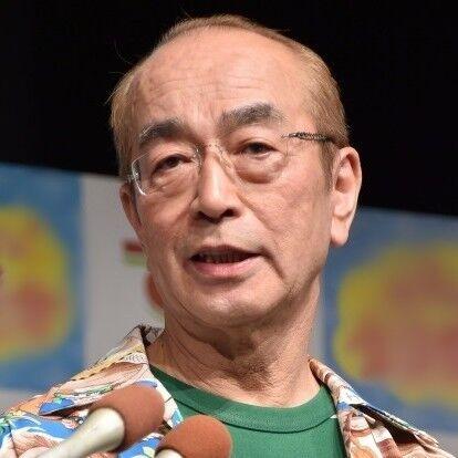 志村けん、コロナ感染で映画辞退 - 事務所社長「病に勝ち、いつかまた」