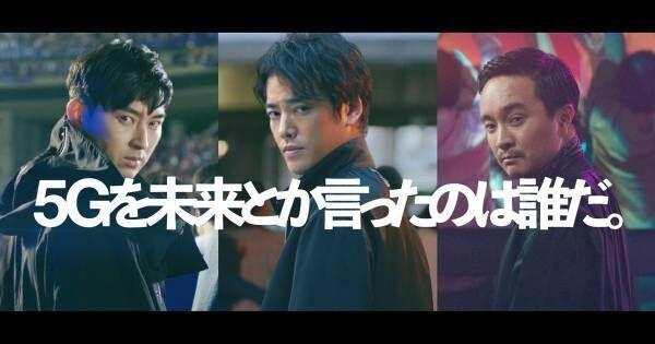 松田翔太・桐谷健太・濱田岳、三太郎から離れた現代設定でクールな演技