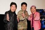 ダチョウ倶楽部、志村さん追悼「偉大な師匠」「切なくて悔しいです」