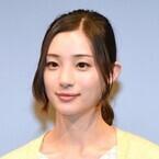 足立梨花、『志村でナイト』志村さんの娘役で共演「完璧じゃない私を」