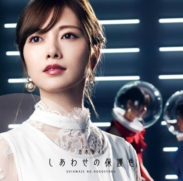 白石麻衣「これからも乃木坂46の楽曲を愛して」ラストシングル初登場1位に感謝