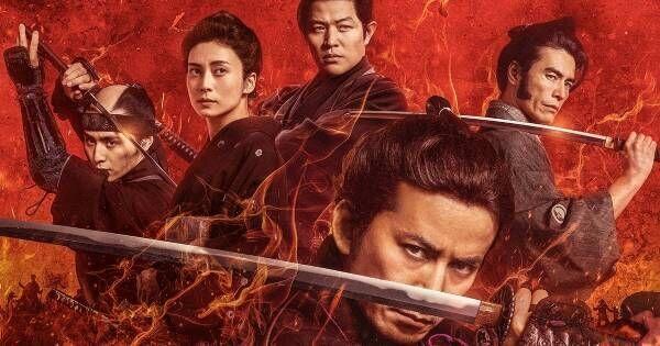 岡田准一主演映画『燃えよ剣』公開延期「新型コロナの感染拡大を受け」
