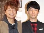 香取慎吾、星野源「うちで踊ろう」コラボでアート制作!「最高すぎる」と大反響
