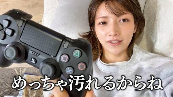 後藤真希、2つのYouTubeチャンネル開設! ゲーム実況&ライフスタイル