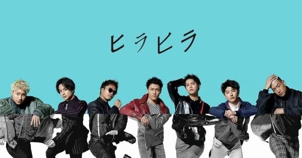 "GENERATIONS・中務裕太、""ヒラヒラ""動画公開「おうち時間を楽しく」"