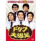 志村けんさん関連コントDVD7作品、バラエティ・お笑いジャンル同時TOP10入り