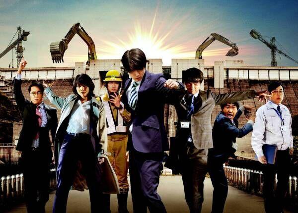 高杉真宙主演、映画『前田建設ファンタジー営業部』オンライン無料上映