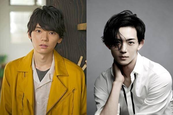 古川雄輝&竜星涼、W主演&初共演で純愛BL映画『リスタートはただいまのあとで』